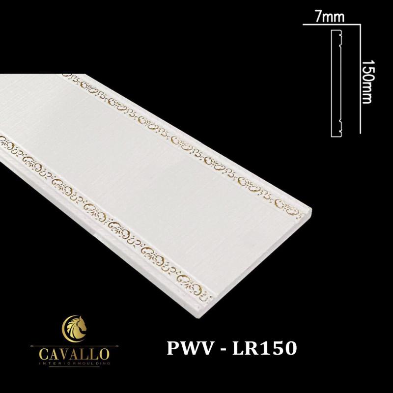 LAMRI PWV LR150